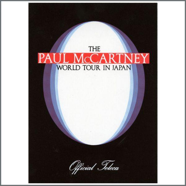 B23536 - Paul McCartney 1990 World Tour Souvenir Telephone Card (Japan)