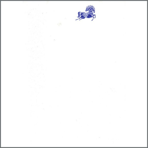B24762 - George Harrison Dark Horse Records Letter-Headed Paper (UK)
