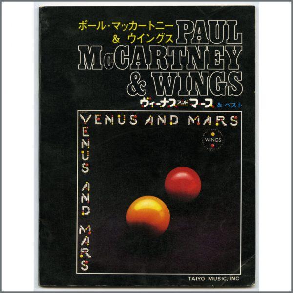 B25354 - Paul McCartney & Wings 1975 Venus And Mars Sheet Music Book Vocal Edition (Japan)