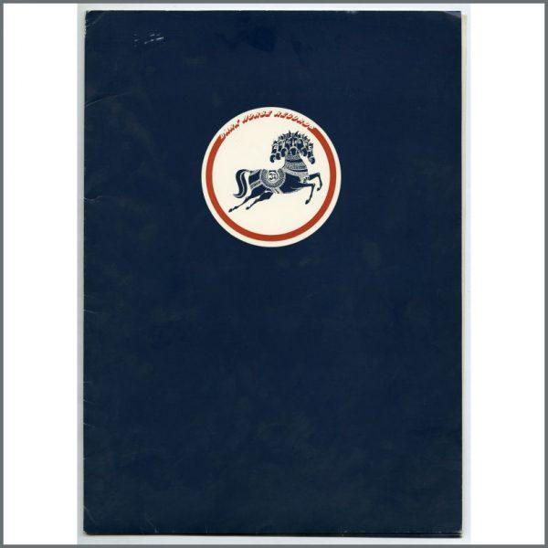 B25763 - George Harrison 1974 Dark Horse Records Promotional Press Kit (UK)