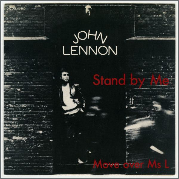 B25856 – John Lennon 1982 Stand By Me Pathé Marconi Test Pressing No Label (France) 2