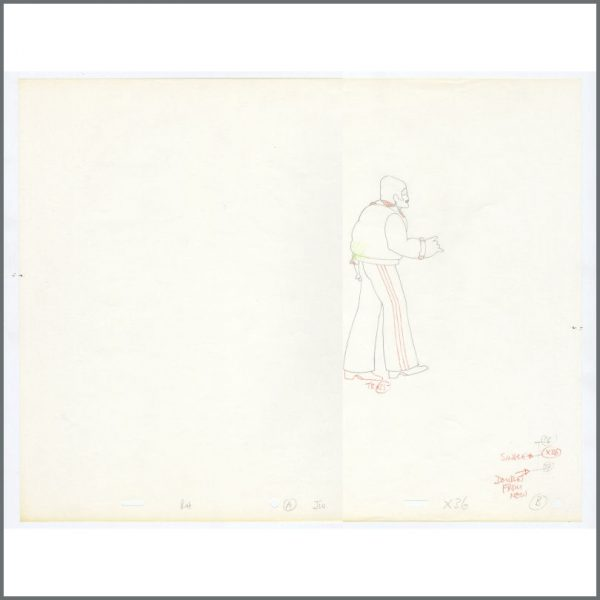 B26192 - The Beatles 1968 Yellow Submarine Animation Drawing (UK)