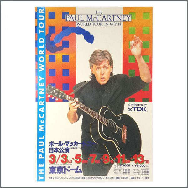 B27081 - Paul McCartney 1990 World Tour In Japan Promotional Poster (Japan)