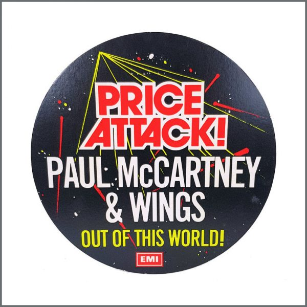 B27286 - Paul McCartney 1975 Wings EMI Promotional Shop Display (UK)