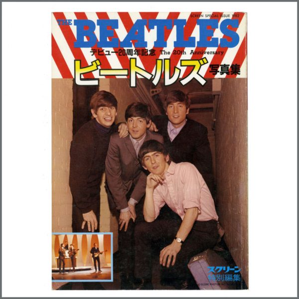 B27401 - The Beatles 1982 20th Anniversary Photography Magazine (Japan)