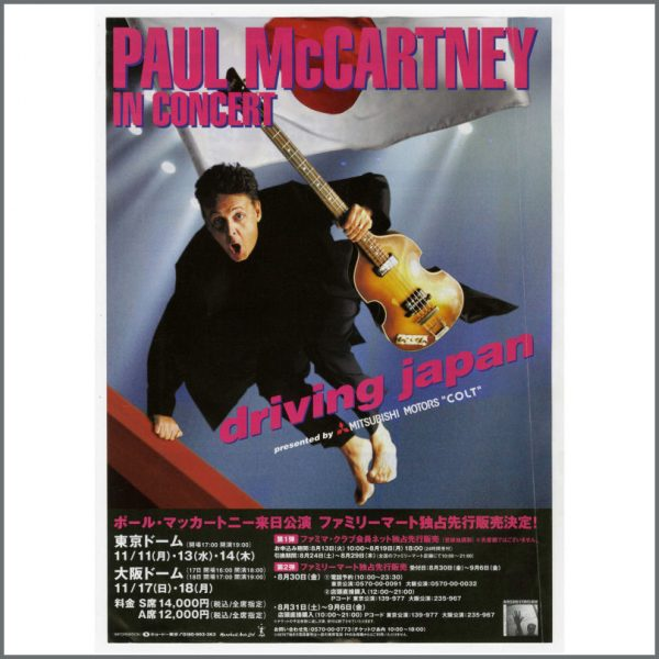 B27500 - Paul McCartney 2002 Japanese Driving World Double-Sided Promotional Flyer (Japan)