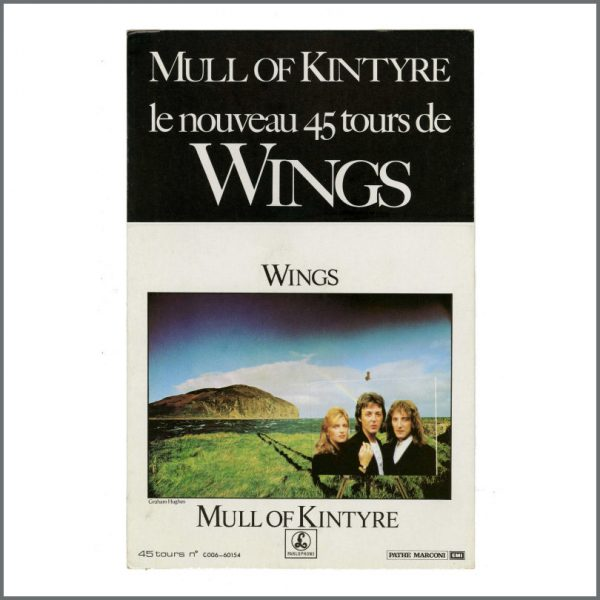 B27554 - Paul McCartney 1977 Wings Mull Of Kintyre Promotional Shop Display (France)