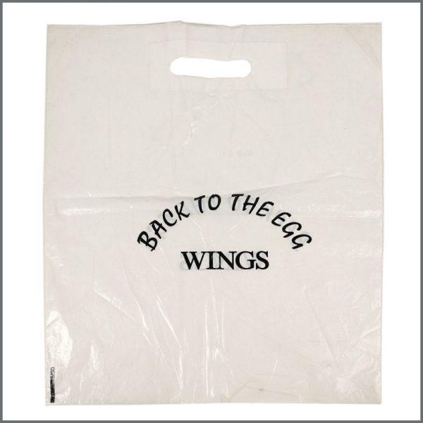 B27866 - Paul McCartney & Wings 1979 Back To The Egg Promotional Carrier Bag