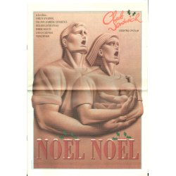 B04077 - Club Sandwich Magazine Issue 60, Noel Noel