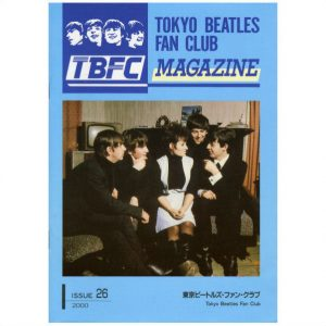 Beatles & Related Merchandise