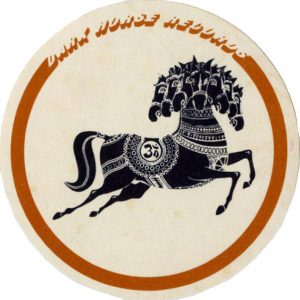 Dark Horse Records Memorabilia